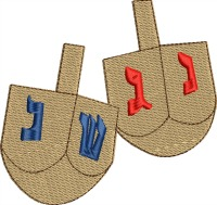 Drindle-DRINDLE JEWISH TOY JEWISH CHILDRENS TOY MACHINE EMBROIDERY RELIGION JUDAISM EMBROIDERY