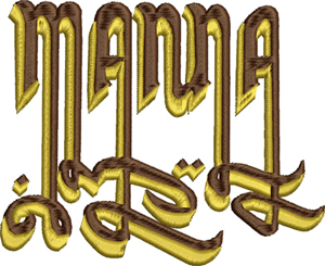 Manna-Manna, machine embroidery, Moses, bread, Jewish, Judaism, Christian