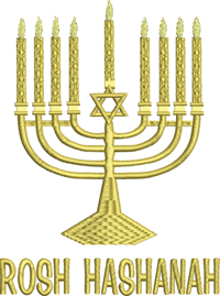 Roah Hashanna-Rosh Hashanna, machine embroidery,