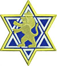 Star of David Lion of Judah