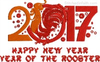 2017 Year of the Rooster-Year of the Rooster embroidery, Rooster embroidery, machine embroidery, China embroidery, China New Year embroidery, New year embroidery, stitchedinfaith.com