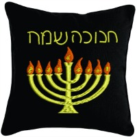 Happy Hanukkah embroidered pillow in Hebrew-Hanukkah pillows Hebrew pillows pillows embroidered pillows Jewish accessories Jewish pillows Holiday Pillows religious pillows stitchedinfaith.com