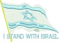 I stand with Israel flag