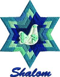 Jewish Star Shalom